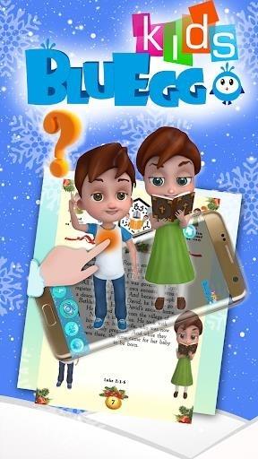 3D Christmas 2018 для Андроид