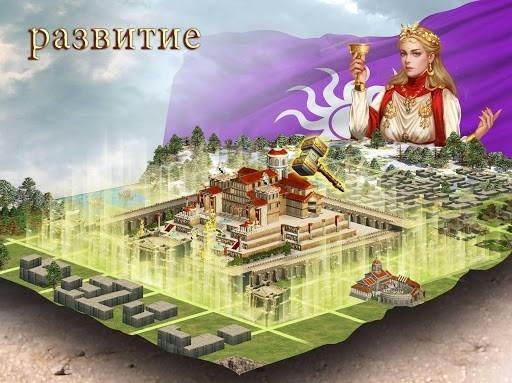 Скриншот Ace of Empires II для Андроид