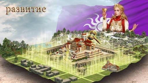 Ace of Empires II для Андроид