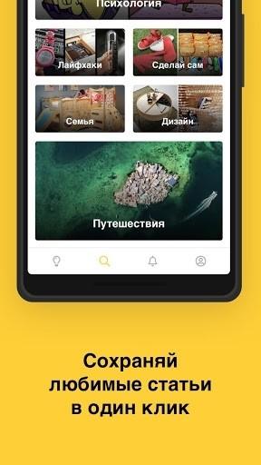 AdMe для Андроид