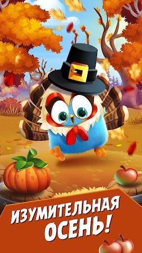Скриншот Angry Birds Match для Андроид