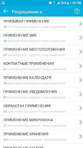 Скриншот Applore для Андроид