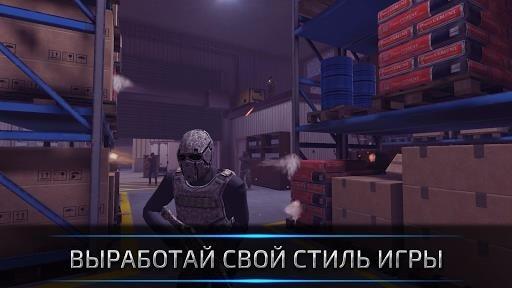 Скриншот Armed Heist: гангстерский шутер для Андроид