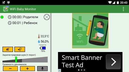 Скриншот Baby Monitor & Alarm / Радионяня для Андроид