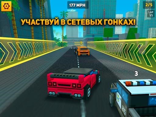 Скриншот Block City Wars для Андроид