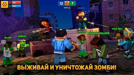 Block City Wars для Андроид