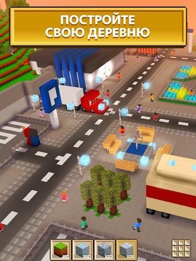 Block Craft 3D для Android