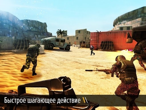 Bullet Force для Android