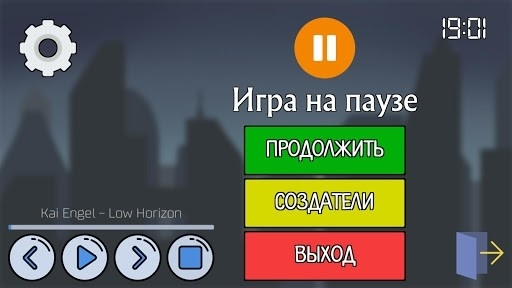 Business Clicker для Андроид