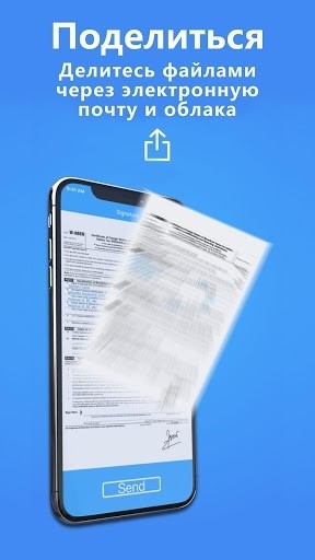 Приложение Camera Scanner To Pdf — TapScanner для Андроид