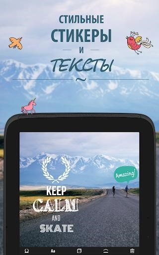 Camly Pro – фоторедактор для Android