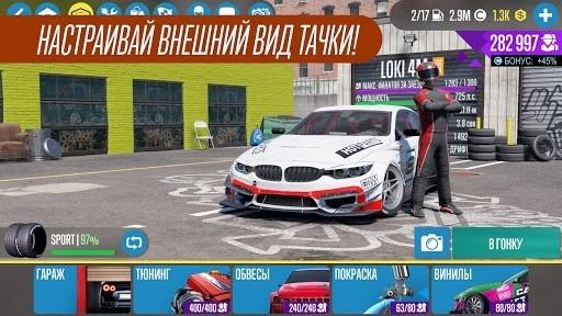 CarX Drift Racing 2 для Андроид