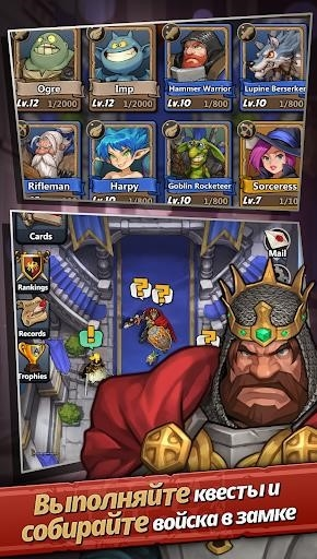 Скриншот Castle Burn – революция RTS для Андроид