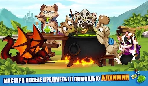 Castle Cats для Андроид