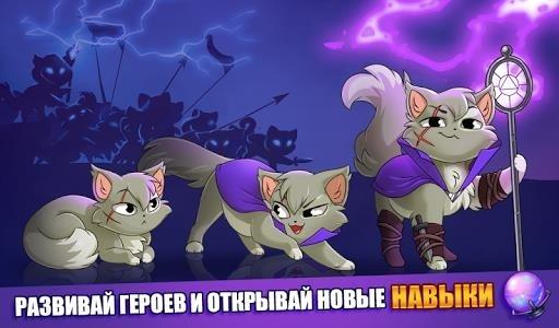 Приложение Castle Cats для Андроид