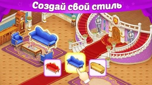 Приложение Castle Story: Паззл и игры на выбор для Андроид