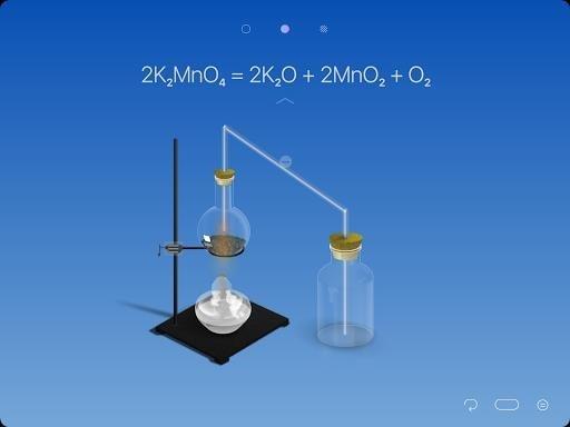 Chemist для Android