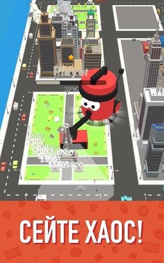 Приложение Clean Up 3D для Андроид