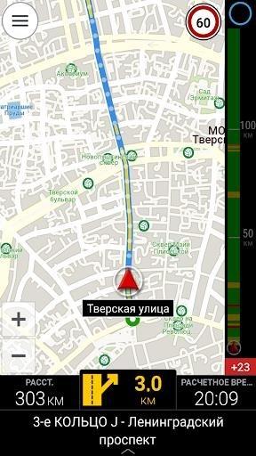 Приложение CoPilot Live Premium Europe для Андроид