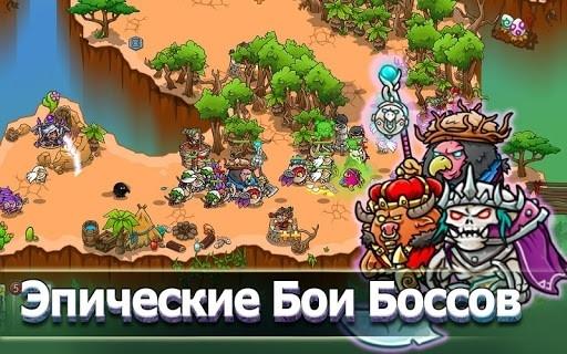 Crazy Defense Heroes: Защита башни тд для Android