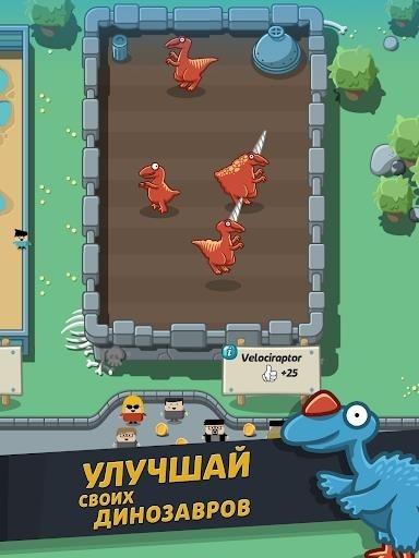 Скриншот Crazy Dino Park для Андроид