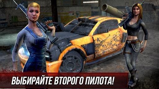 Cyberline Racing для Андроид