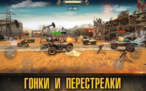 Скриншот Dead Paradise для Андроид