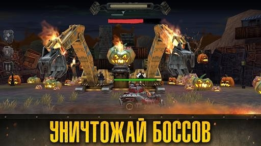 Dead Paradise для Android