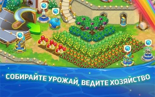 Скриншот Decurse – игра ферма для Андроид