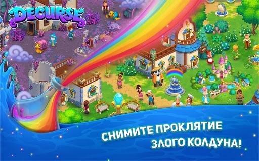 Decurse – игра ферма для Андроид