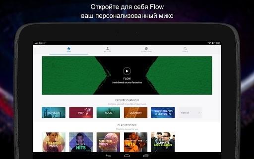Скриншот Deezer для Андроид
