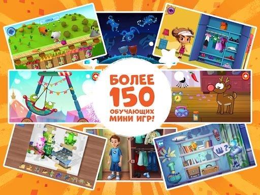 Скриншот Детский уголок: Развивающие мультики, сказки, игры для Андроид