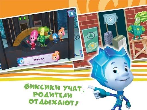 Детский уголок: Развивающие мультики, сказки, игры для Андроид