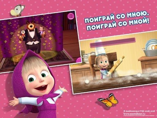Детский уголок: Развивающие мультики, сказки, игры для Android