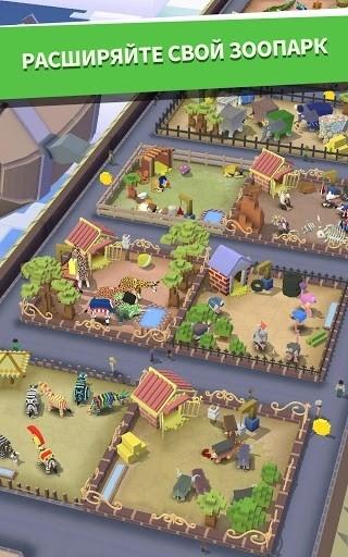 Дикое родео: Зоопарк для Android