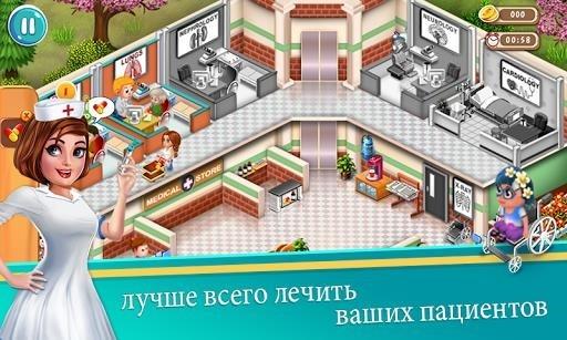 Скриншот Доктор Даш: больничная игра для Андроид