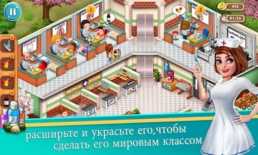 Доктор Даш: больничная игра для Android