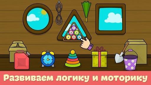 Скриншот Дошкольное обучение – игры для детей от 1 до 5 лет для Андроид