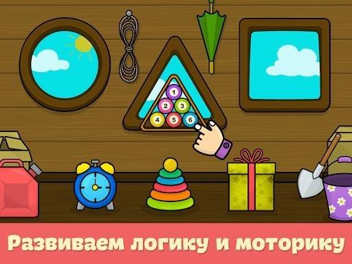 Дошкольное обучение – игры для детей от 1 до 5 лет для Android