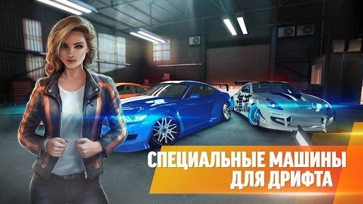 Drift Max Pro — Car Drifting Game для Андроид