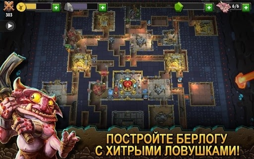 Dungeon Crusher для Android