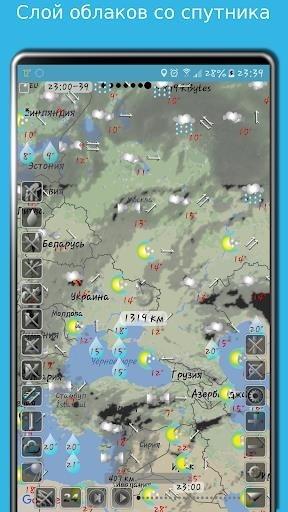 Скриншот eMap HDF — погода, качество и загрязнение воздуха для Андроид