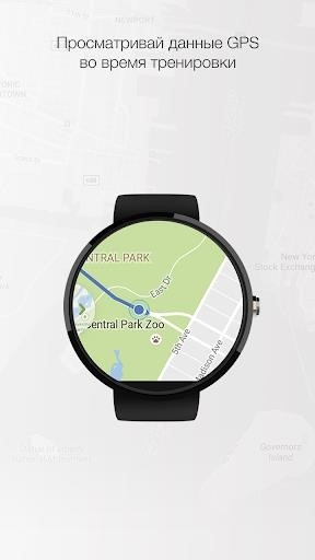 Endomondo Sports Tracker Premium для Андроид