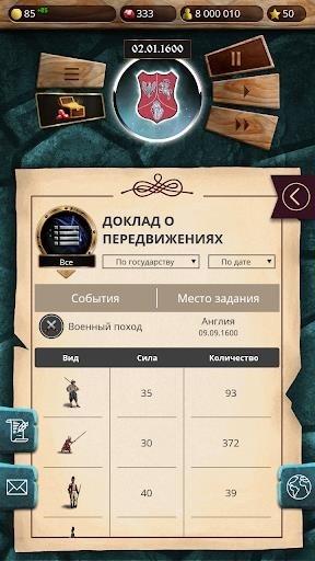 Скриншот Эпоха Колонизации: Экономическая стратегия для Андроид