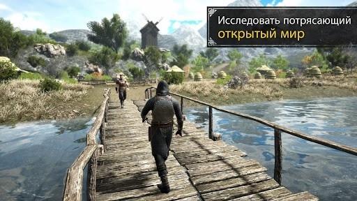 Evil Lands: Online Action RPG для Android