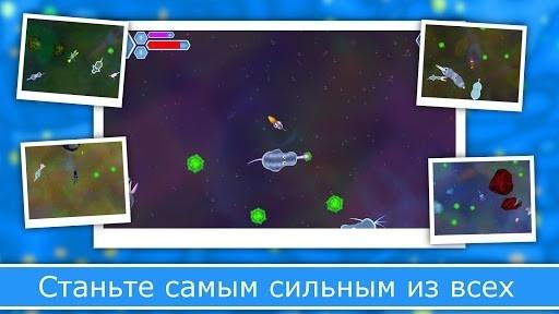 Скриншот Evolution of Species 2 для Андроид