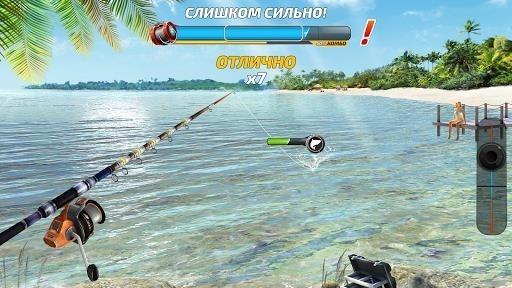 Скриншот Fishing Clash: реальный рыбалки игра. 3D симулятор для Андроид