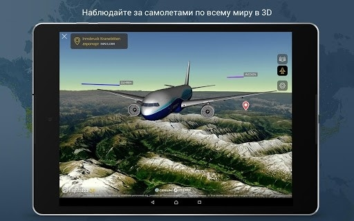 Скриншот Flightradar24 для Андроид