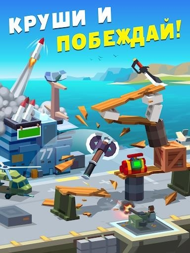 Flippy Knife для Андроид