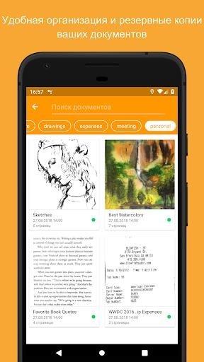 Скриншот Genius Scan для Андроид